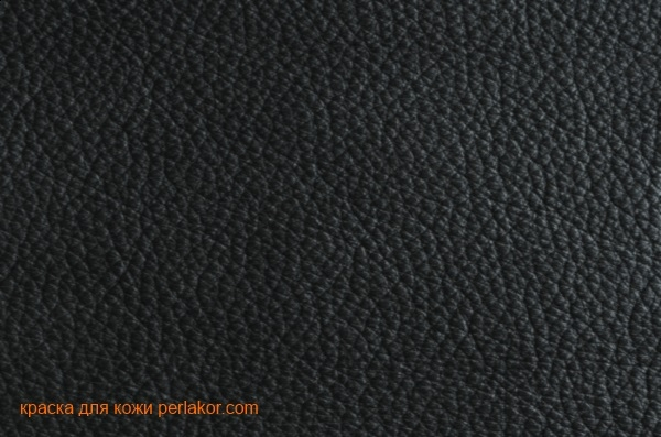 Черная краска для кожи