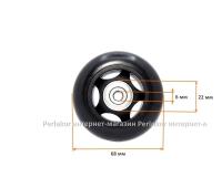 Колесо для чемодана №63 (диаметр 68x6 мм.)