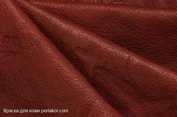 Красно-коричневая краска для кожи