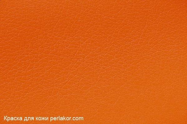 Оранжевая краска для кожи