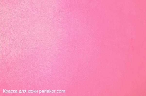 Розовая краска для кожи