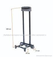 Выдвижная тролль-система чемодана №31 (68 см.)