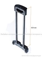 Выдвижная тролль-система чемодана №32 (61 см.)