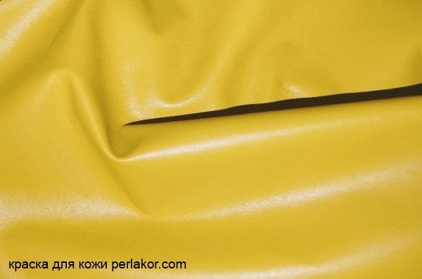Желтая краска для кожи