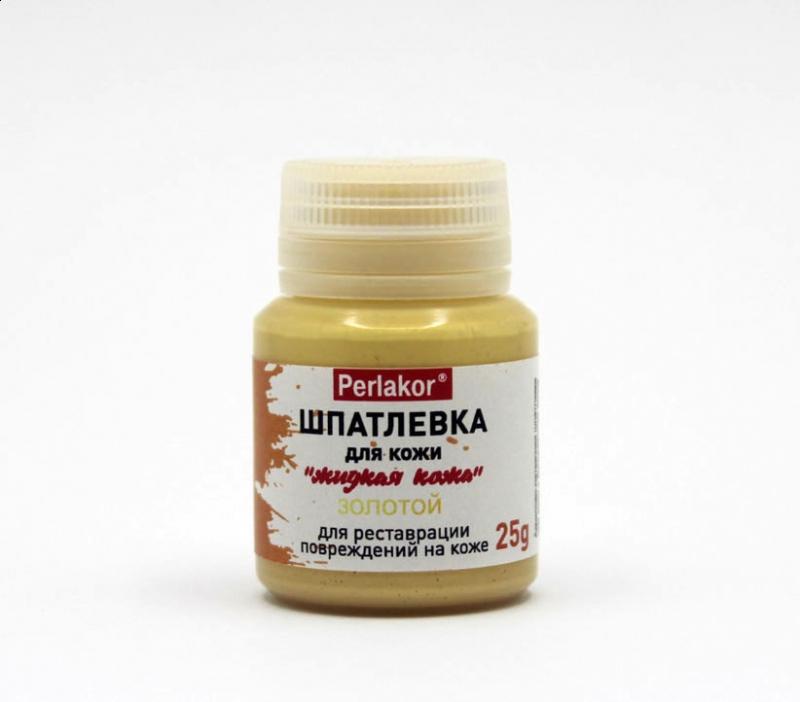 Жидкая кожа (шпатлевка для кожи) 25г. Цвет ЗОЛОТО