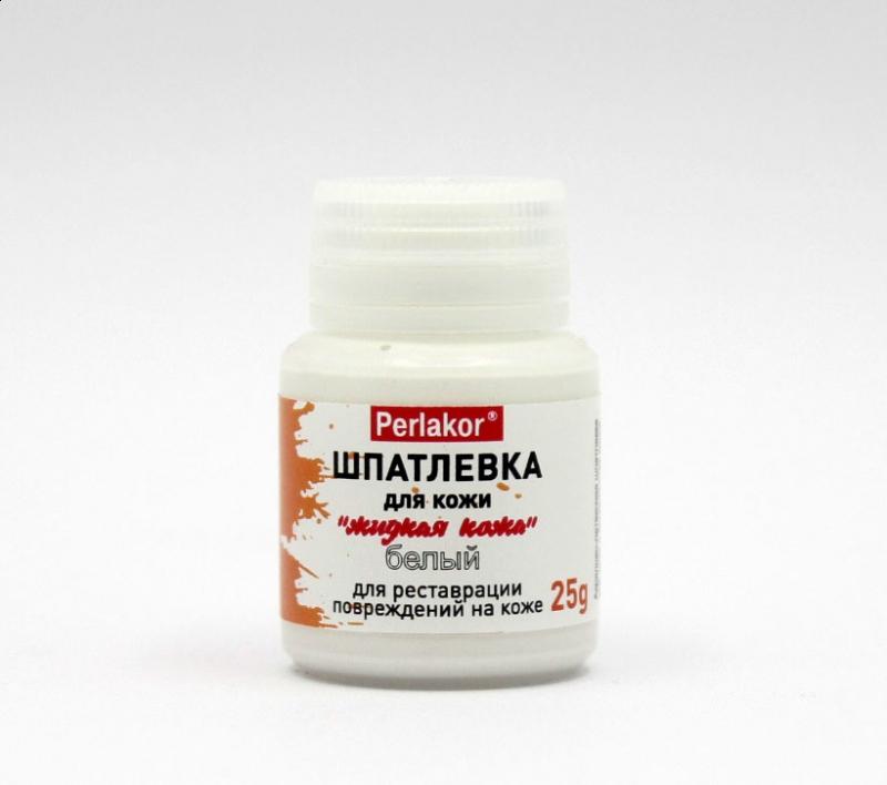 Жидкая кожа (шпатлевка для кожи) 25г. Цвет БЕЛЫЙ
